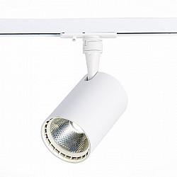 Трековый светильник Cami ST351.546.15.36