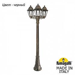Наземный фонарь Anna E22.158.S30.AXF1R