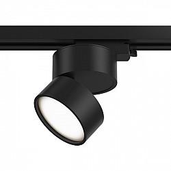 Трековый светильник Track lamps TR007-1-12W3K-B