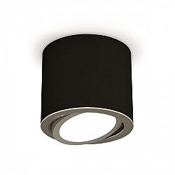 Точечный светильник Techno XS7402002