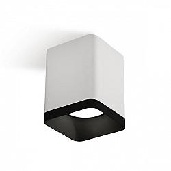 Точечный светильник Techno XS7812002