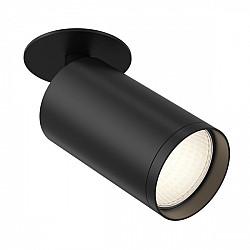 Точечный светильник Focus S C049CL-1B