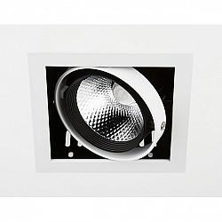 Точечный светильник Cardano Led T811 BK/CH 12W 4200K