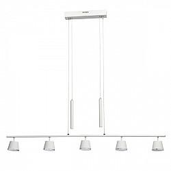 Подвесной светильник Гэлэкси 632016505