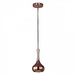Подвесной светильник Kupfer 1844-1P