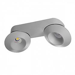 Точечный светильник ORBE 051229