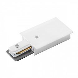 Коннектор Track Accessories A160133