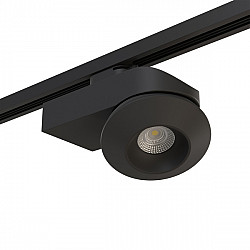 Трековый светильник Orbe A1T051217