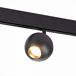 Трековый светильник Bole ST354.446.12