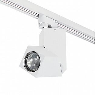 Трековый светильник Illumo A1T051056