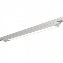 Трековый светильник BASIS TR000-1-15W4K-W