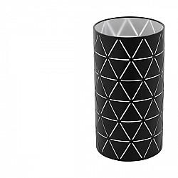Интерьерная настольная лампа Ramon 98354