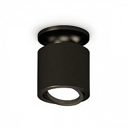 Точечный светильник Techno XS7402060
