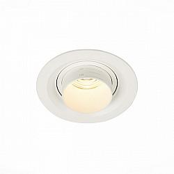 Точечный светильник Zoom ST701.538.07