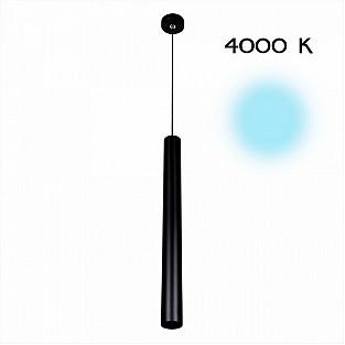 Подвесной светильник Тубус CL01PBL071N