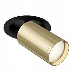Точечный светильник Focus S C048CL-1BG