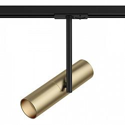 Трековый светильник Track lamps TR005-1-GU10-BG