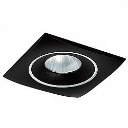 Точечный светильник Levigo 010033