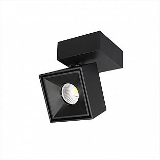 Точечный светильник Стамп CL558021N