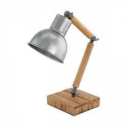 Интерьерная настольная лампа Stringston 33006