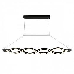 Подвесной светильник Nadayn APL.002.13.72