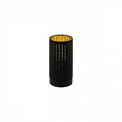 Интерьерная настольная лампа Varillas 98314