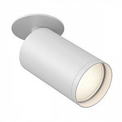 Точечный светильник Focus S C049CL-1W