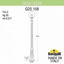 Наземный фонарь Globe 250 G25.156.000.VXE27