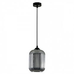 Подвесной светильник Arwen A1902SP-1BK