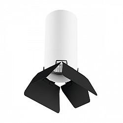 Точечный светильник Rullo R486437