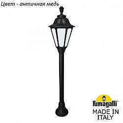 Наземный фонарь Rut E26.151.000.VYF1R