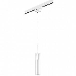 Трековый светильник Cilino L3T756016