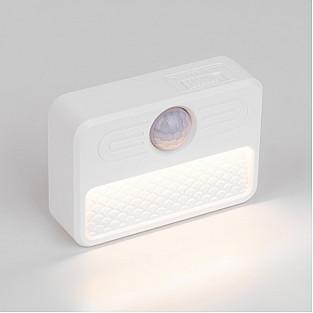 Точечный светильник Stepmotion LTB73
