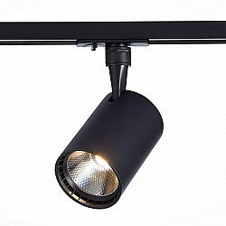 Трековый светильник Cami ST351.446.30.24