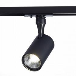 Трековый светильник Cami ST351.446.10.36