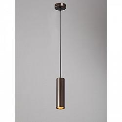 Подвесной светильник V4639-7/1S