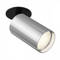 Точечный светильник Focus S C049CL-1BCH