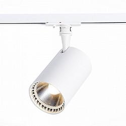 Трековый светильник Cami ST351.546.30.36