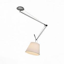 Подвесной светильник Reduzion SL464.103.01