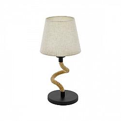 Интерьерная настольная лампа Rampside 43199