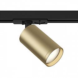 Трековый светильник Focus S TR020-1-GU10-BMG