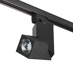 Трековый светильник Illumo A1T051057