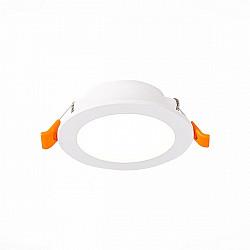 Точечный светильник Fasum ST210.538.06