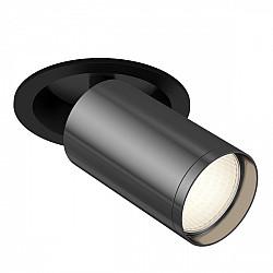Точечный светильник Focus S C048CL-1BGF