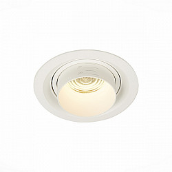 Точечный светильник Zoom ST701.538.12