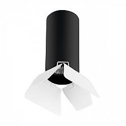 Точечный светильник Rullo R487436