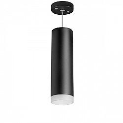 Подвесной светильник Rullo RP649780