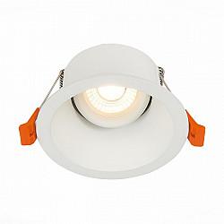 Точечный светильник Grosi ST207.508.01