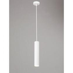 Подвесной светильник V4640-0/1S