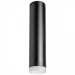 Точечный светильник Rullo R49730